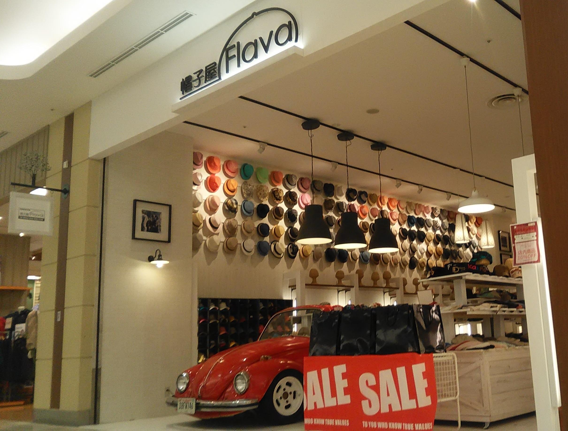 アリオ川口店の写真