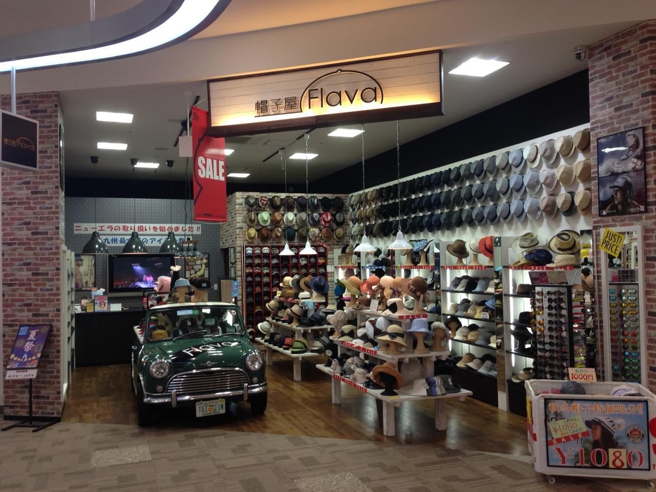 イオンタウン黒崎店の写真