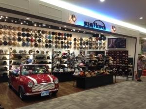 エアポートウォーク名古屋店の写真