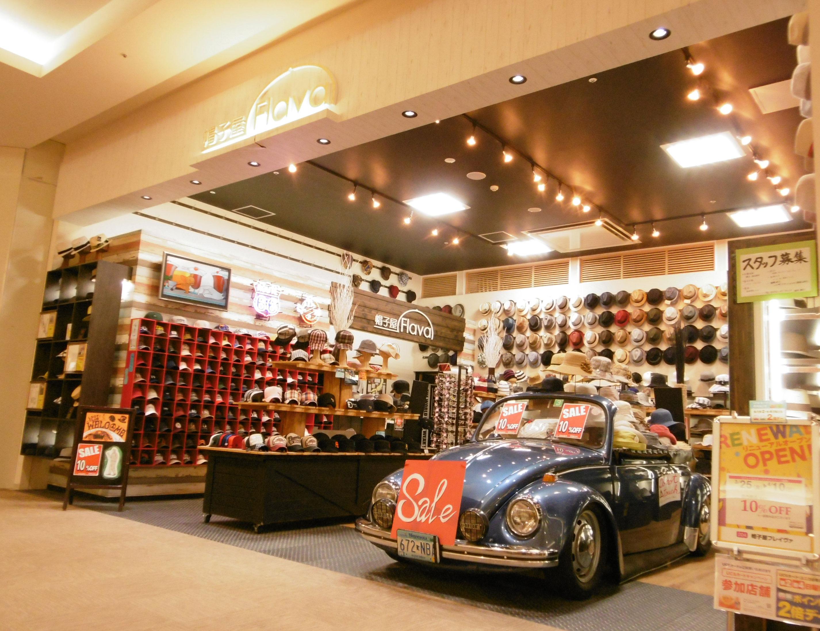 ピオニウォーク東松山店の写真