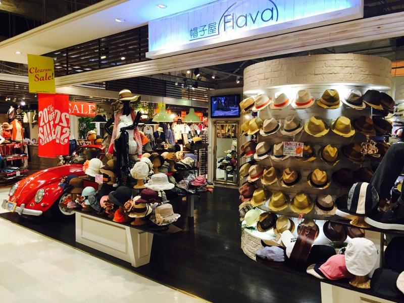 ヨドバシ梅田店の写真