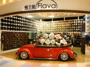 【アリオ上田店】移転リニューアル工事の為、1F共用部にて臨時営業致します。の写真