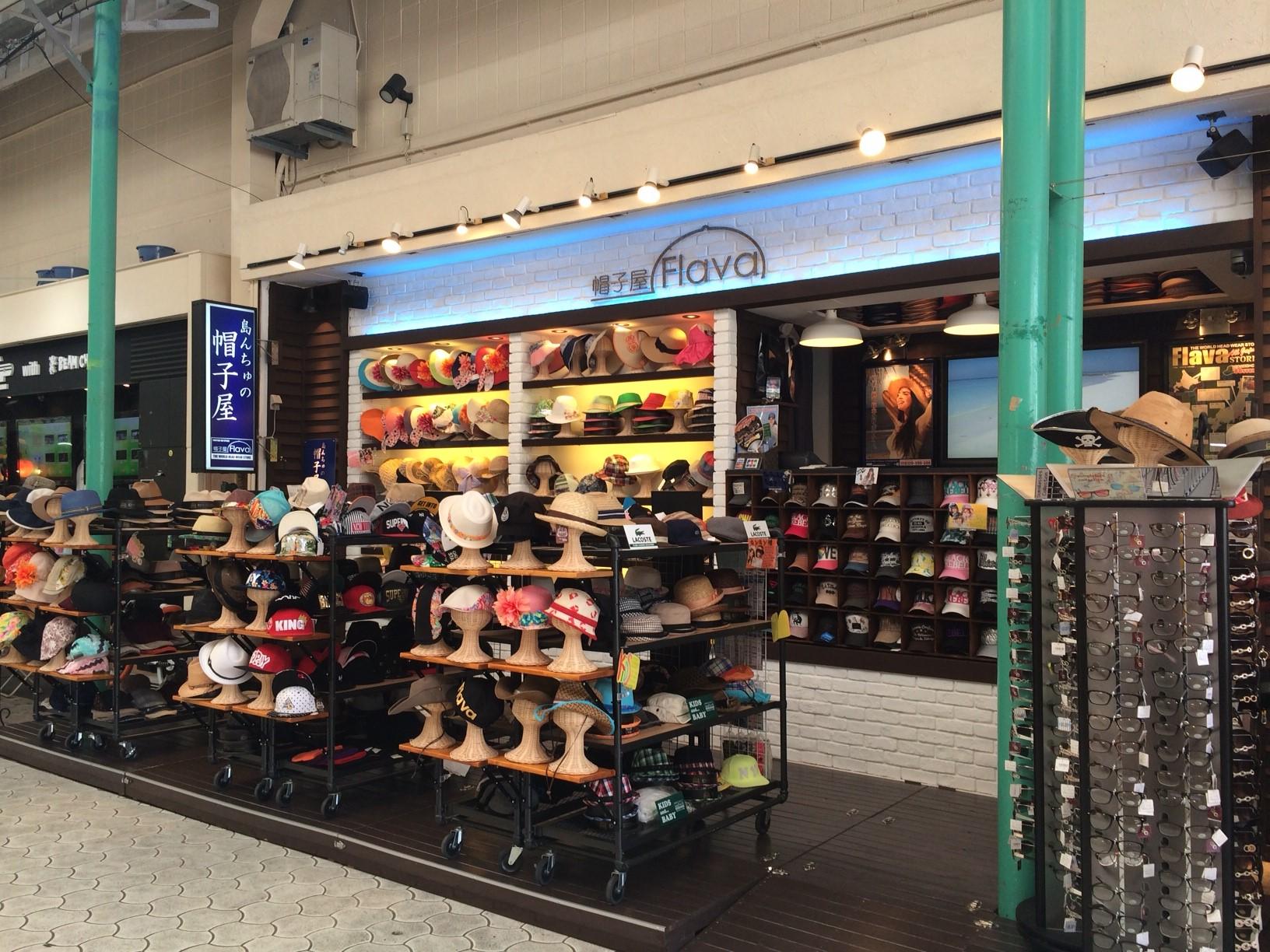ドン・キホーテ国際通り店の写真