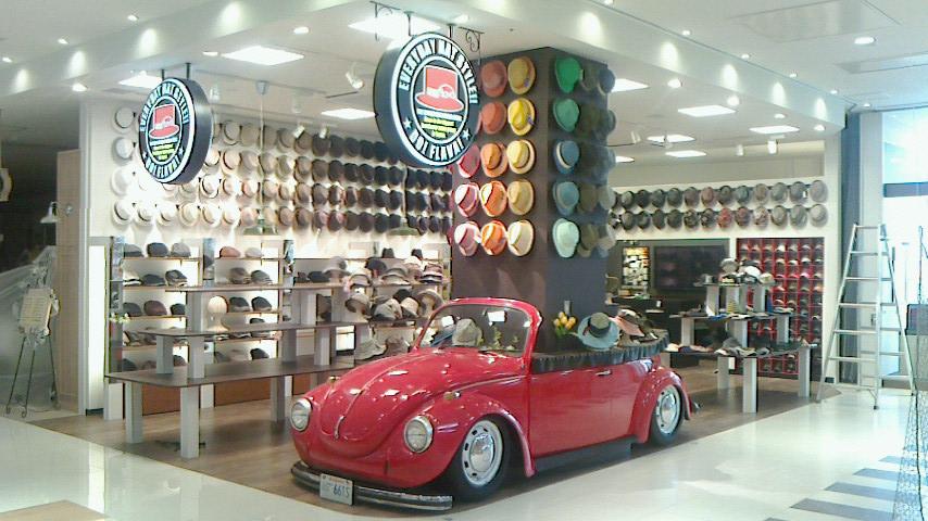 イオンタウン長野三輪店の写真