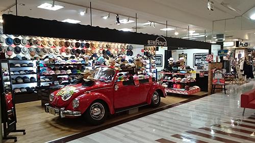 ショッパーズプラザ新浦安店の写真