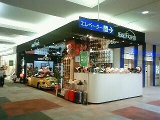 イオンタウンおゆみ野店の写真