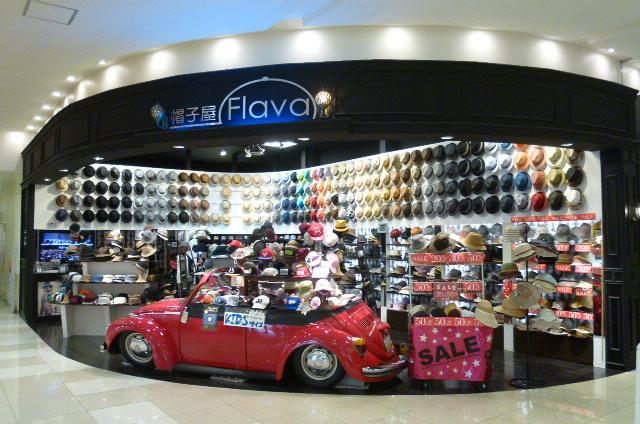 アリオ上尾店の写真