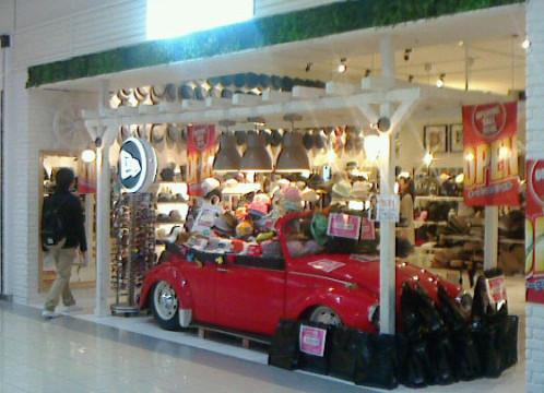 甲子園店舗画像2