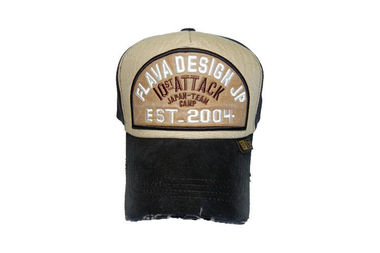 CAP(2004)0012の写真