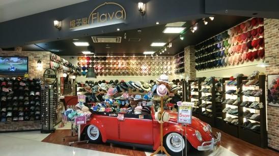 【イオンモール大和郡山店】閉店致しました。の写真
