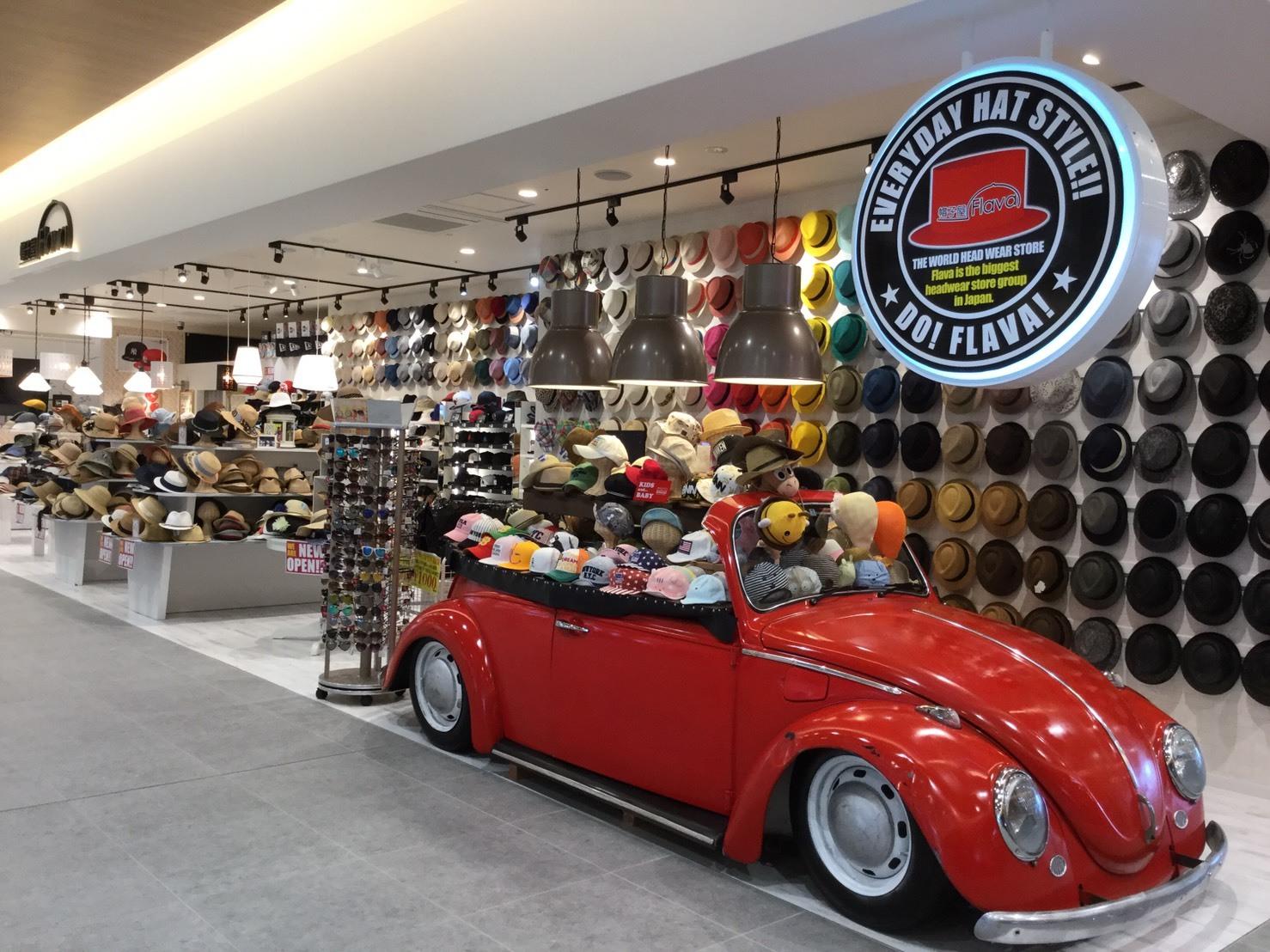 草津エイスクエア店の写真