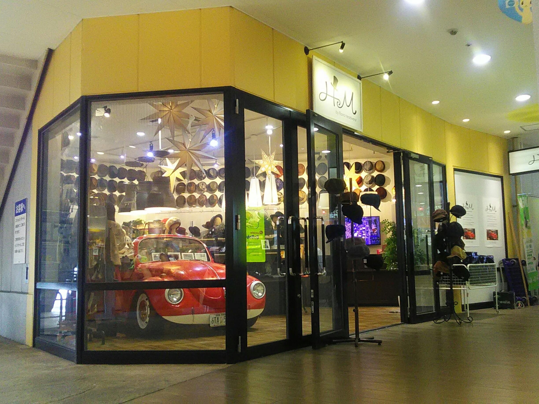 チャチャタウン小倉店の写真