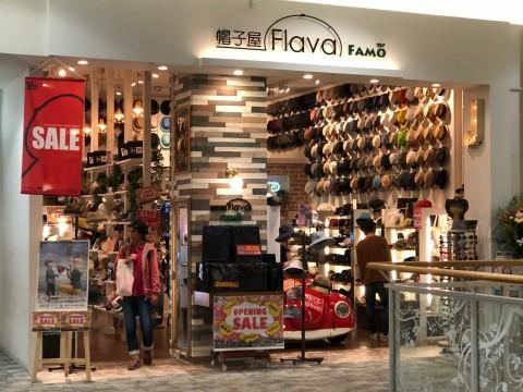 【イオンモール姫路大津店】リニューアルオープン致しました。の写真