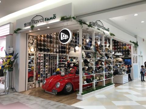 【アリオ札幌店】リニューアルオープン致しました。の写真