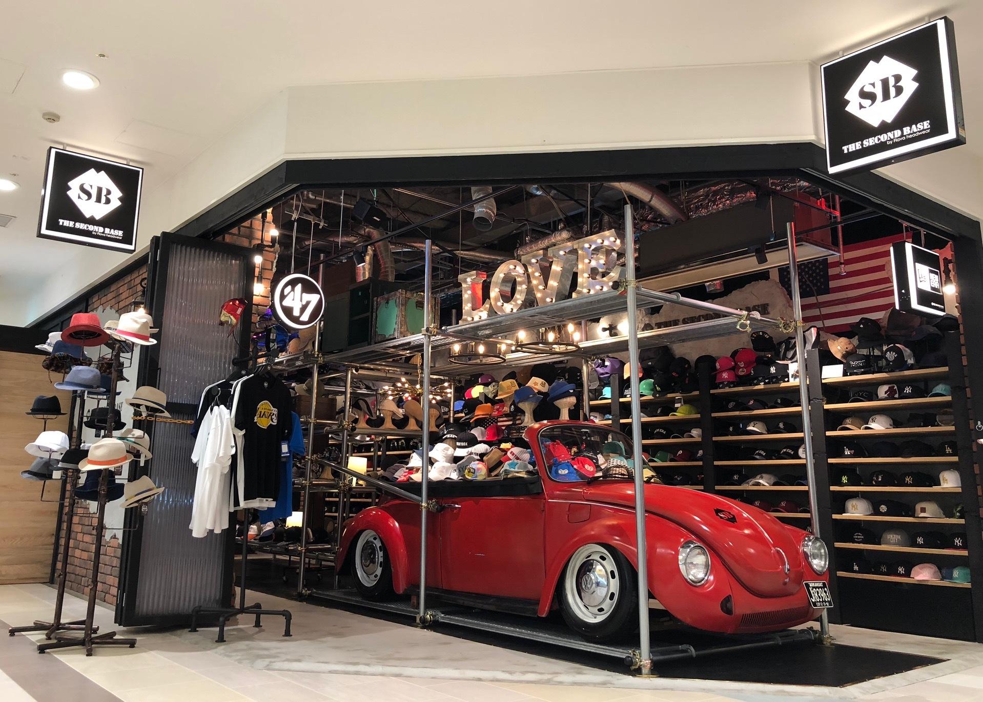 天保山マーケットプレイス 2F 店の写真