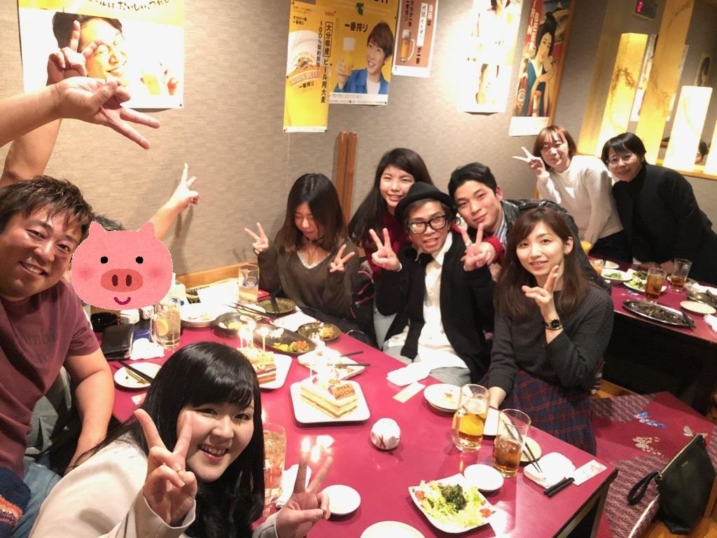 新年会♪の写真