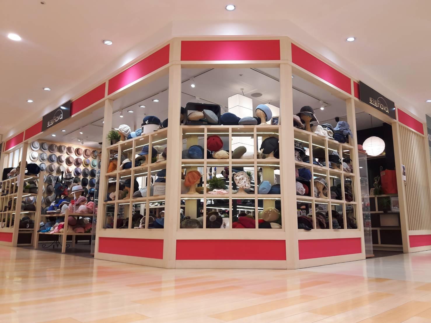 モザイクモール港北店の写真