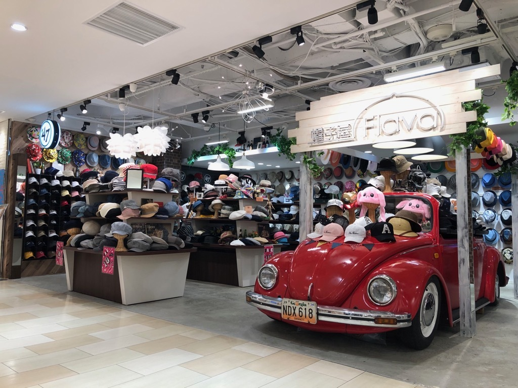 札幌パルコ店の写真