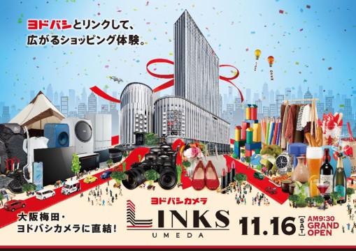 【リンクス梅田店】新規オープン致しました。の写真