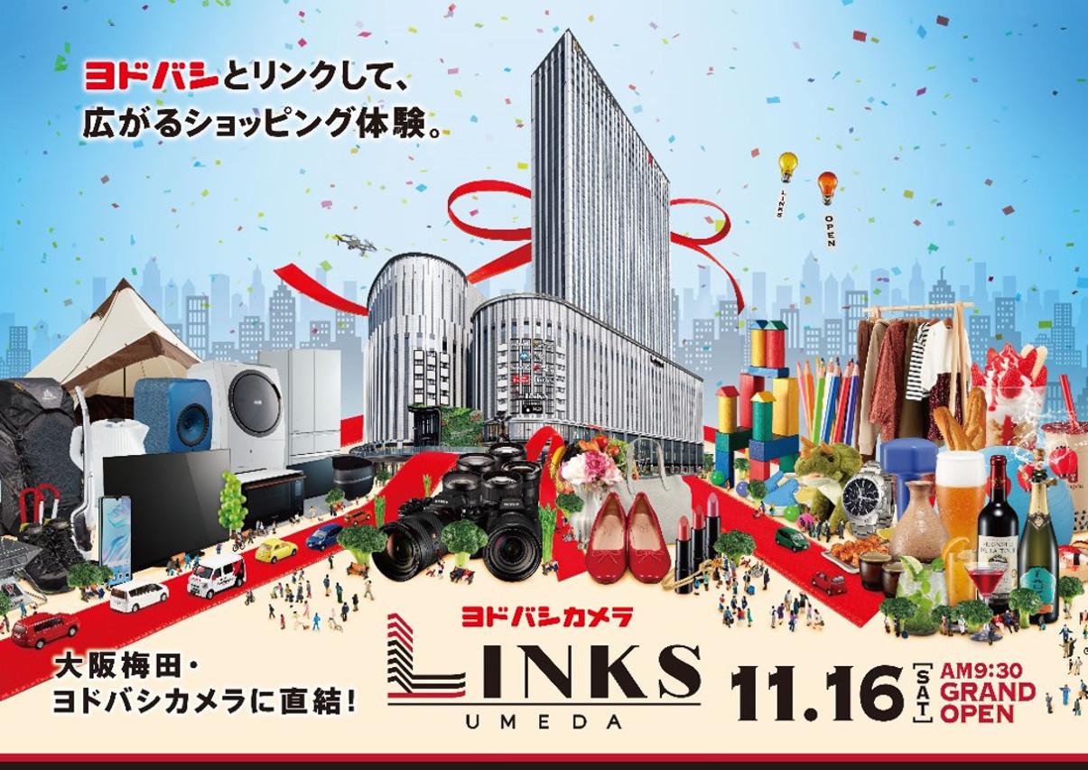 NYS collectionリンクス梅田6階店の写真