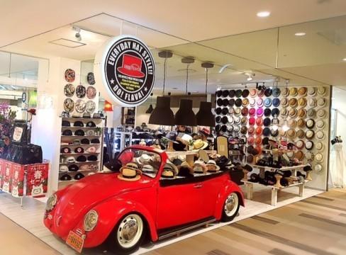 【三井ショッピングパーク アルパーク広島店】閉店致しました。の写真