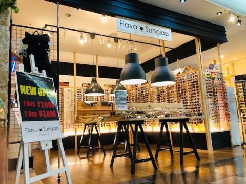 【Flava Sunglass イオン那覇店】新規オープン致しました。の写真