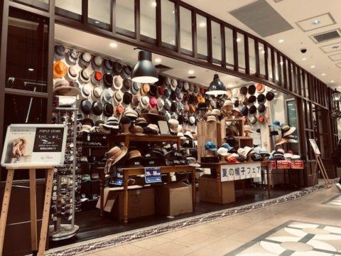 【天王寺MIO 1F店】閉店致しました。の写真