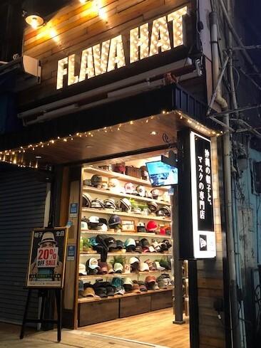 国際通り松尾店の写真