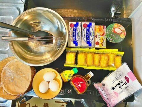 『チーズケーキ作り』の写真