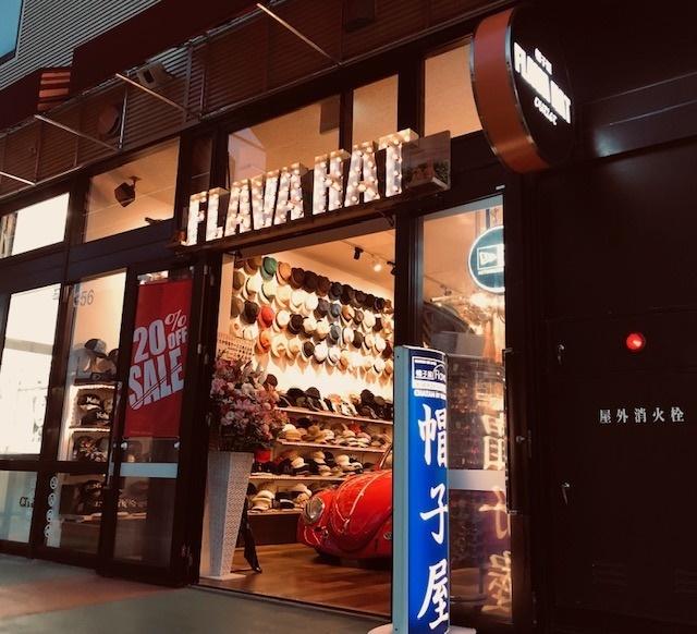沖縄アウトレットモールあしびなー店の写真
