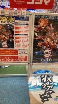 「人生初DVD購入」の写真
