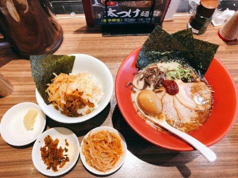 「麺」の写真