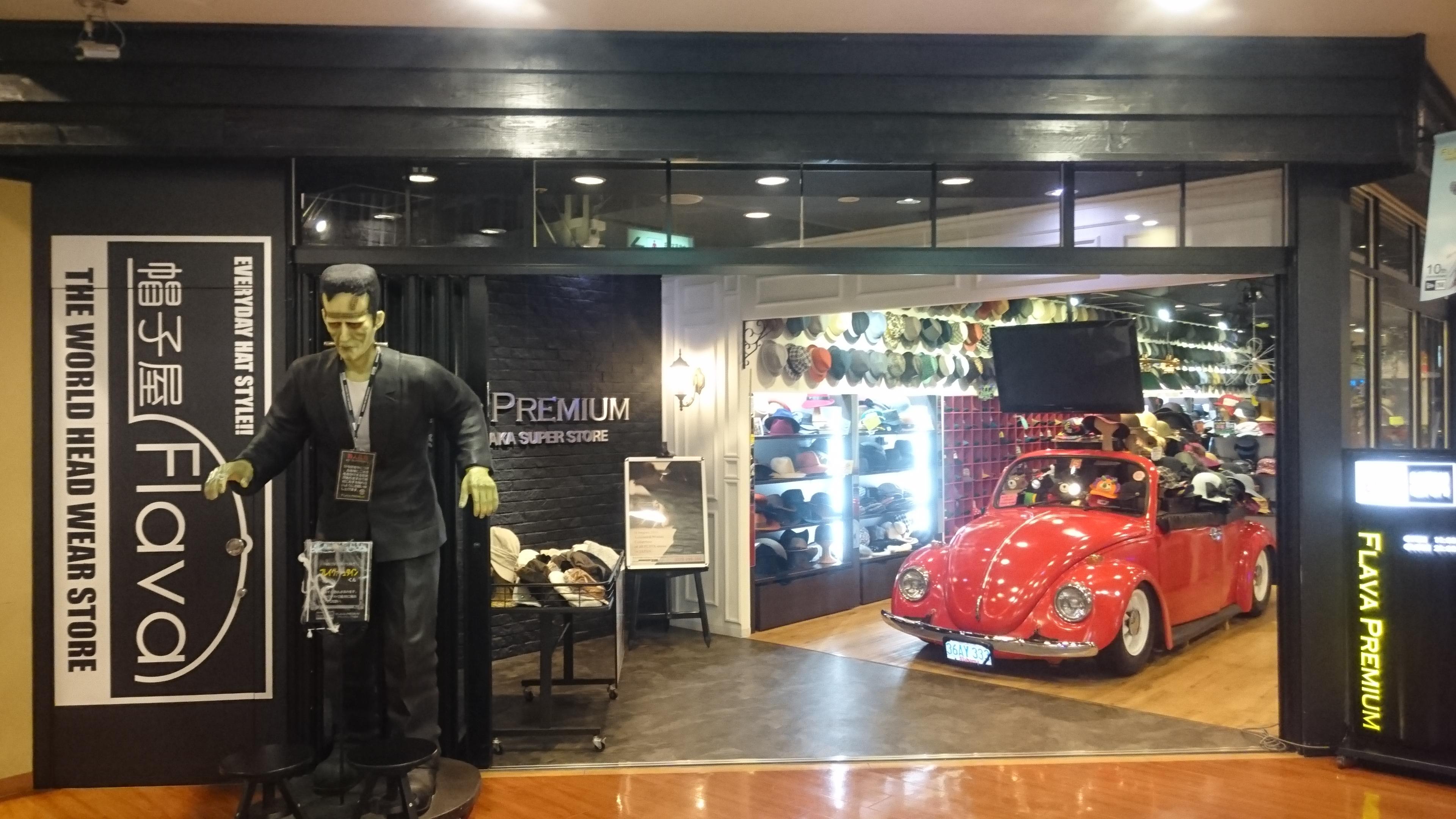 天保山マーケットプレイス 3F 店の写真