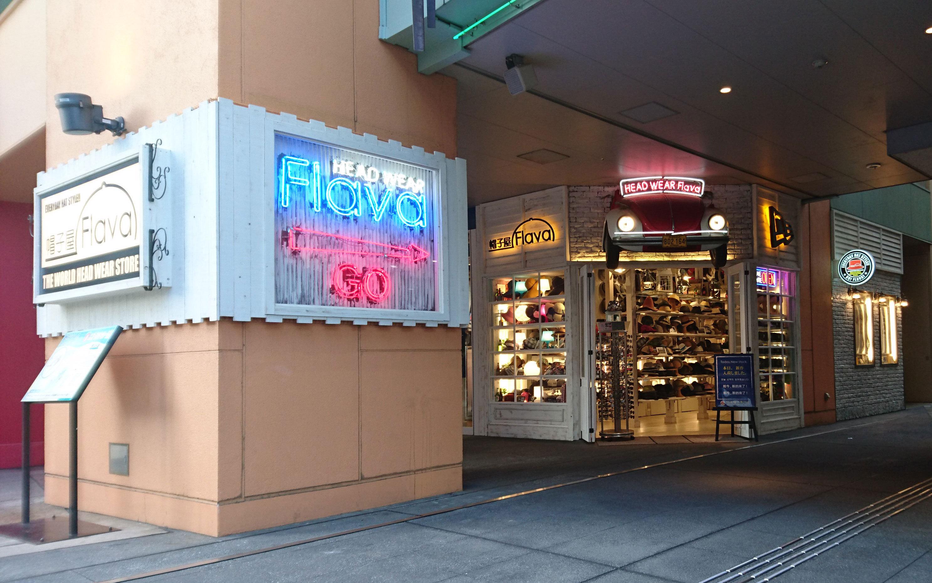 ユニバーサルシティウォーク大阪店の写真