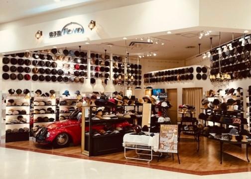 【モリタウン昭島店】リニューアルオープン致しました。の写真
