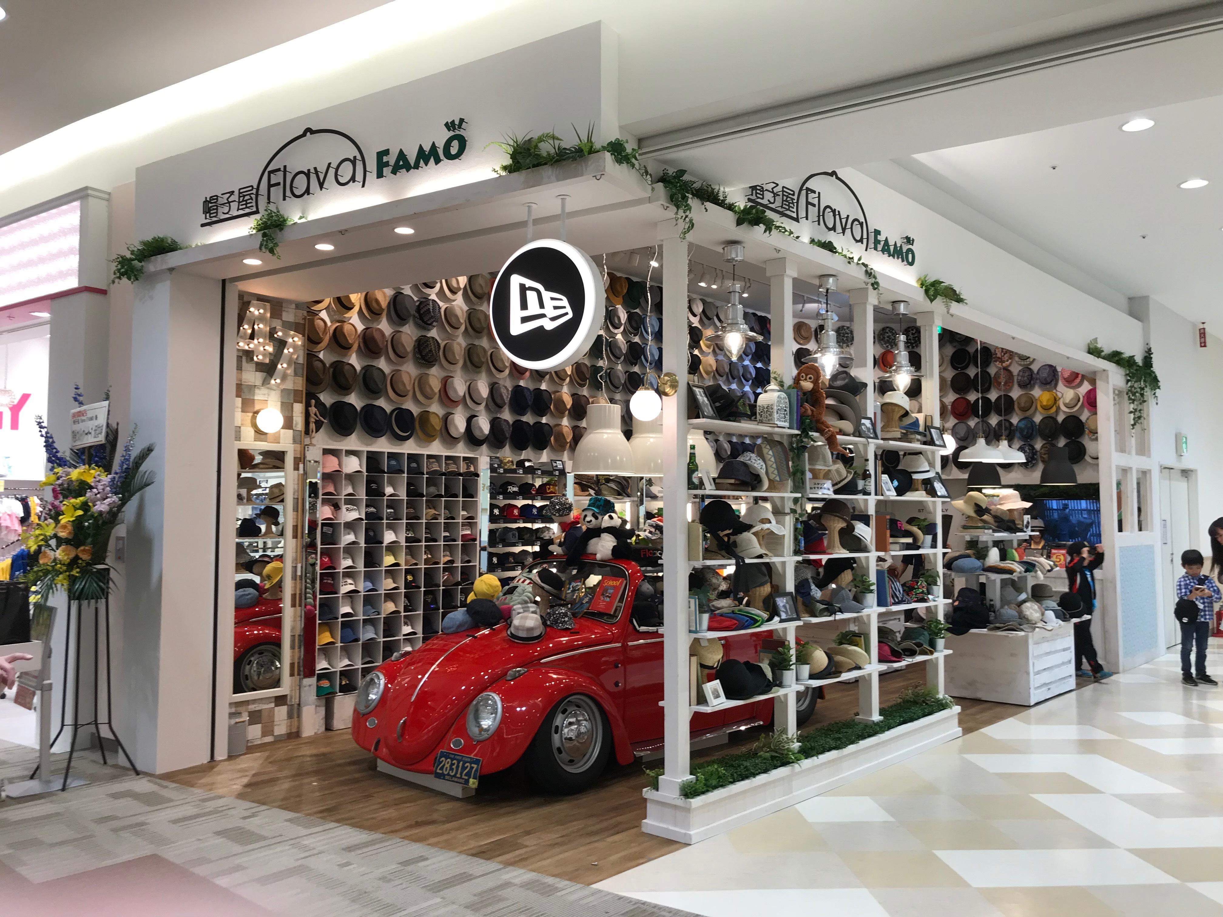 アリオ札幌店の写真