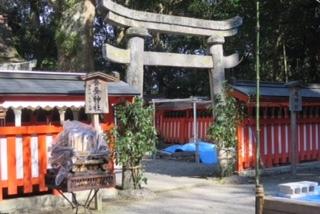 宇佐神宮 鎮疫祭の写真