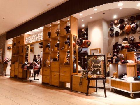 【流山おおたかの森S・C店】新規オープン致しました。の写真