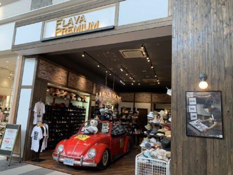 【モレラ岐阜店】移転新規オープン致しました。の写真