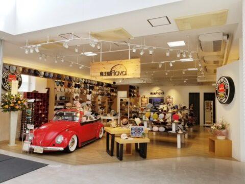 【軽井沢プリンスショッピングプラザ店】新規オープン致しました。の写真