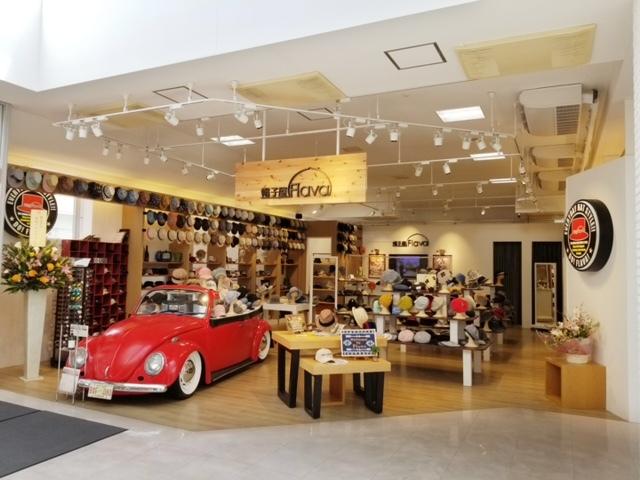 軽井沢プリンスショッピングプラザ店の写真