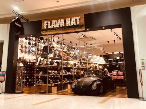 【パークプレイス大分店】新規オープン致しました。の写真