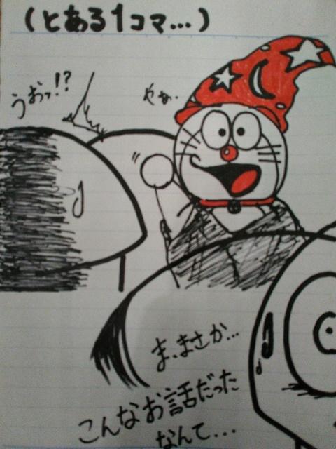 『今観るとゾッとする映画 ーアニメ編ー』の写真
